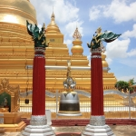 Mandalay: Kuthodaw Pagoda
